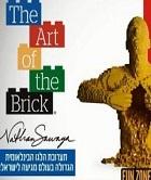 תערוכת אמנות הלגו – THE ART OF THE BRICK