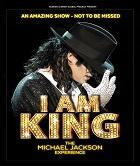 I AM KING - מייקל גקסון